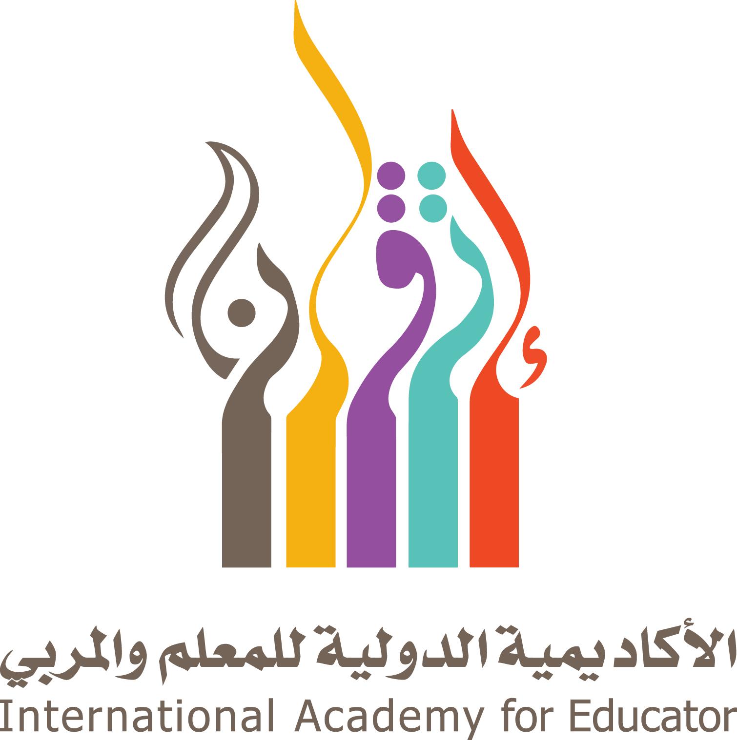 إتقان،الأكاديمية الدولية للمعلم و المربي