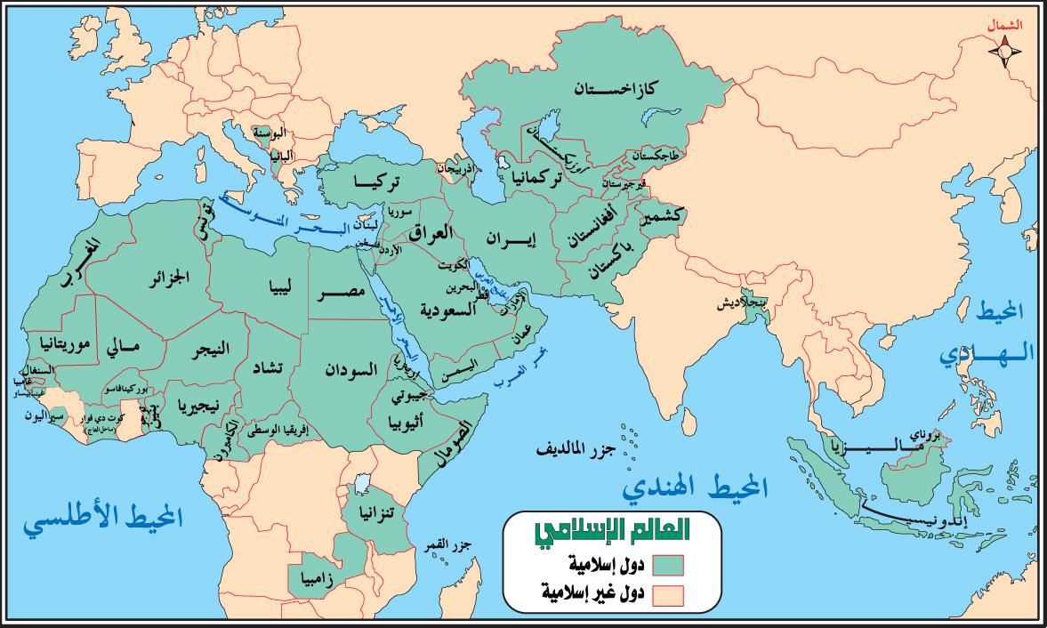 العالم الاسلامي