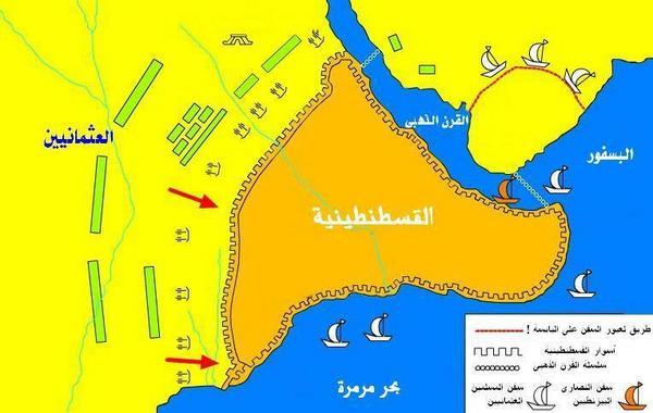 خريطة القسطنطينية