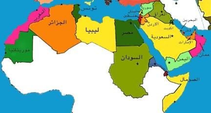 خريطة الوطن العربي مكتوبة