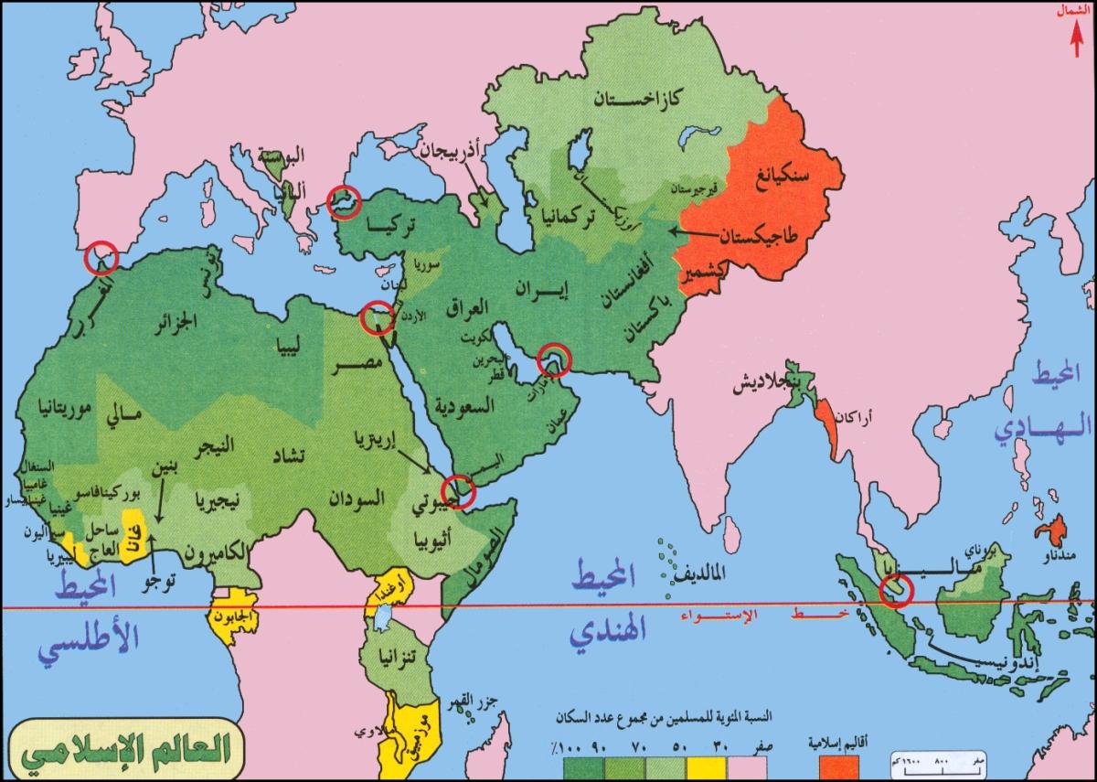 خريطة-الدول-الاسلامية