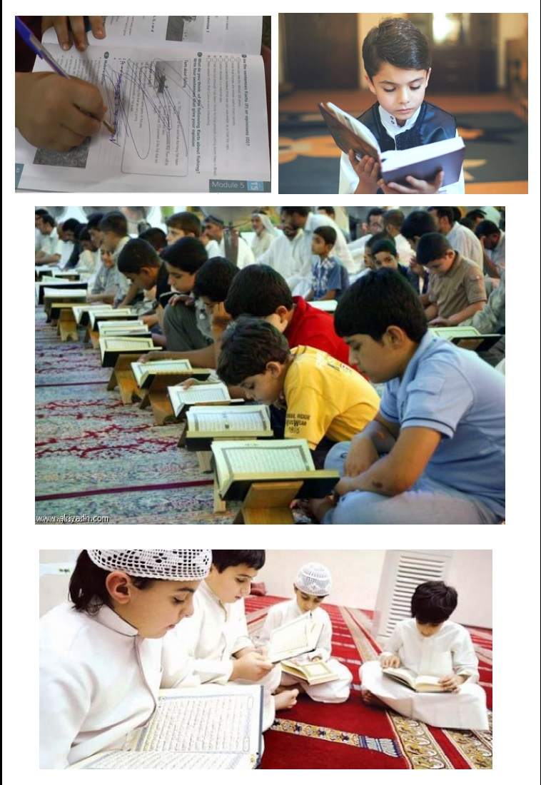 كيف نتعامل مع القرآن
